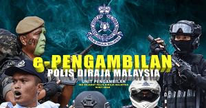 e-Pengambilan PDRM Polis Diraja Malaysia