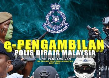 e pengambilan pdrm polis diraja malaysia