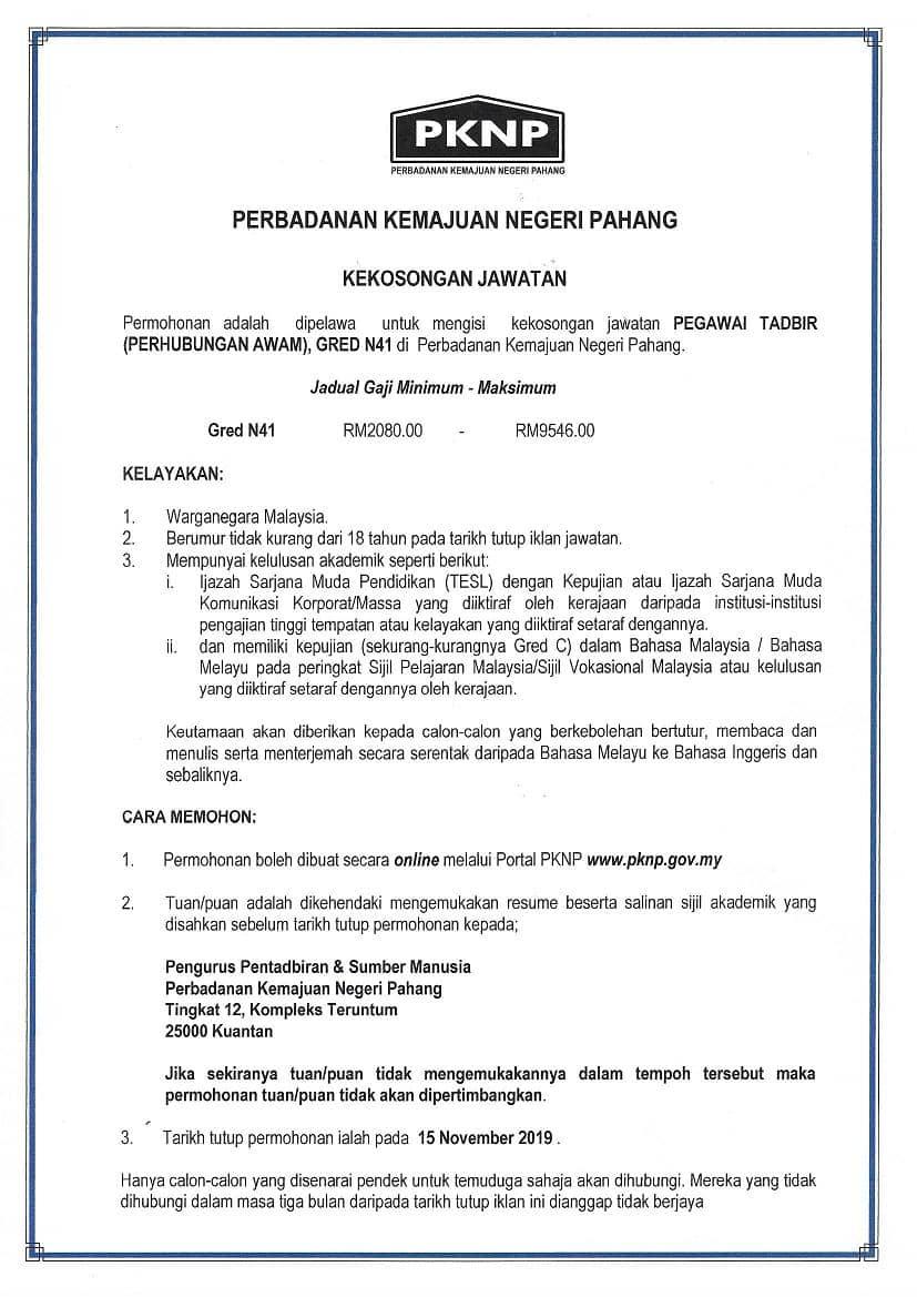 Iklan Jawatan Pegawai Perhubungan Awam N41 Terkini min