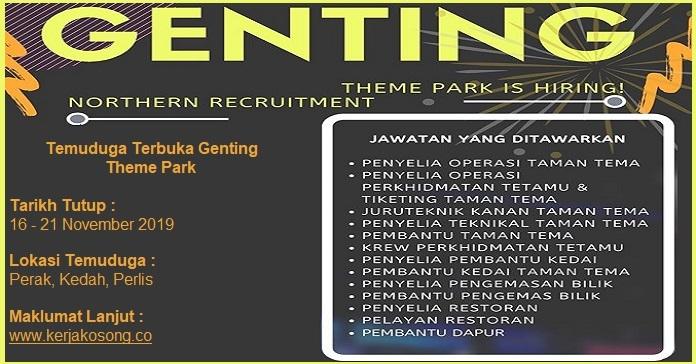 Iklan Temuduga Genting Theme Park