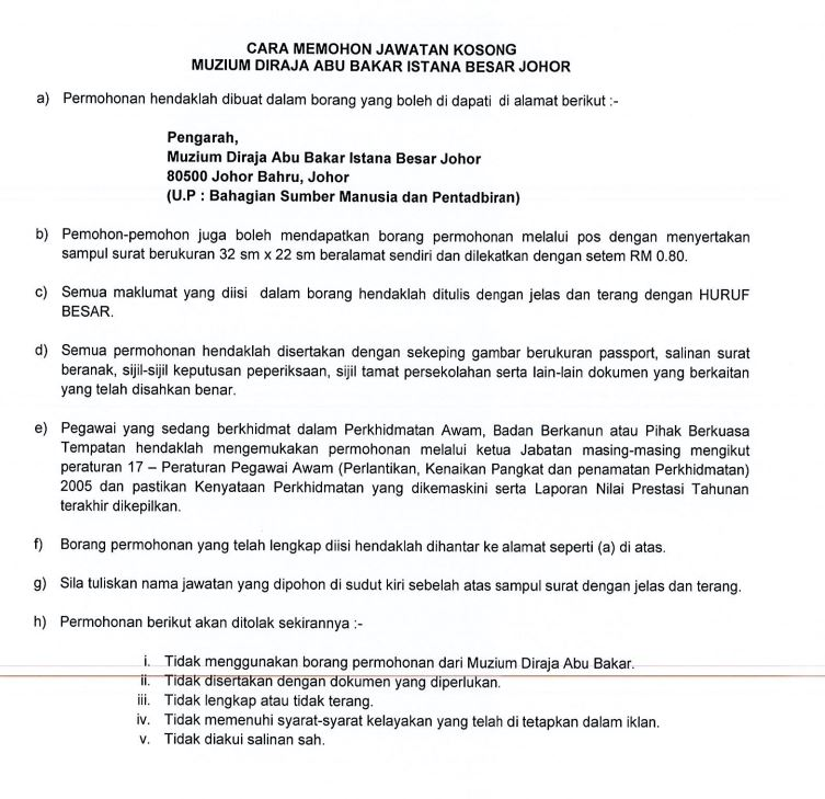CARA MEMOHON Jawatan Kosong Muzium Diraja Abu Bakar Istana Besar Johor