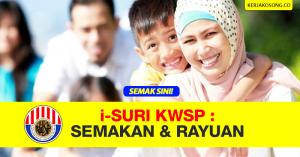 Semak Status i-Suri KWSP - Bantuan Suri Rumah RM480 Setahun