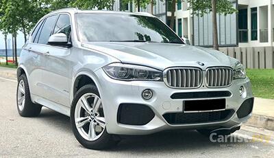 BMW X5 (xDrive40e M Sport)