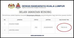 Jawatan Kosong Dewan Bandaraya Kuala Lumpur (DBKL)
