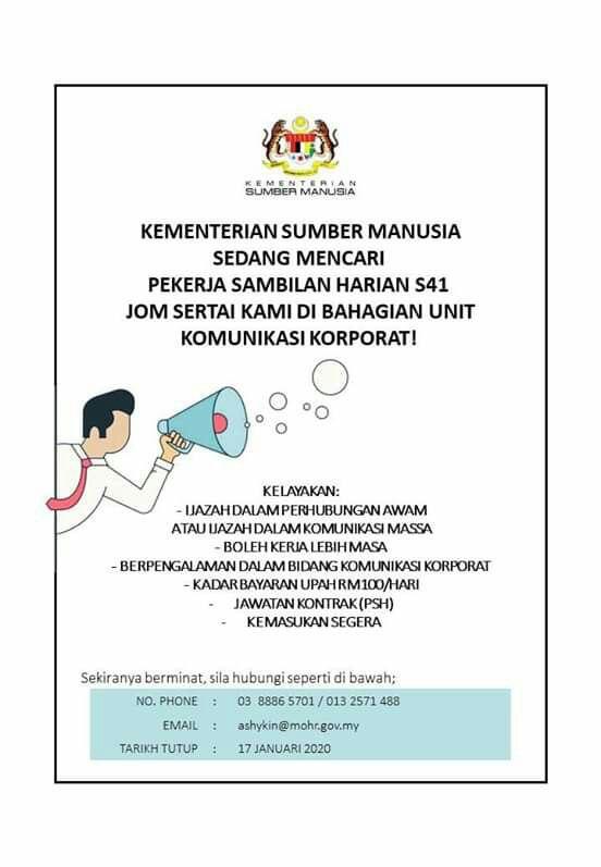 Iklan Jawatan Kementerian Sumber Manusia MOHR