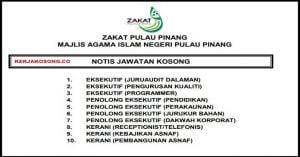Jawatan Kosong Zakat Pulau Pinang (MAINPP)