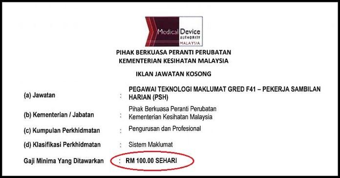 Jawatan Kosong Pihak Berkuasa Peranti Perubatan Kementerian Kesihatan Malaysia Jawatan Kosong Kerajaan Terkini 2020