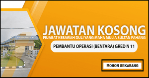 Temuduga Terbuka Pejabat Kebawah Duli yang Maha Mulia Sultan Pahang
