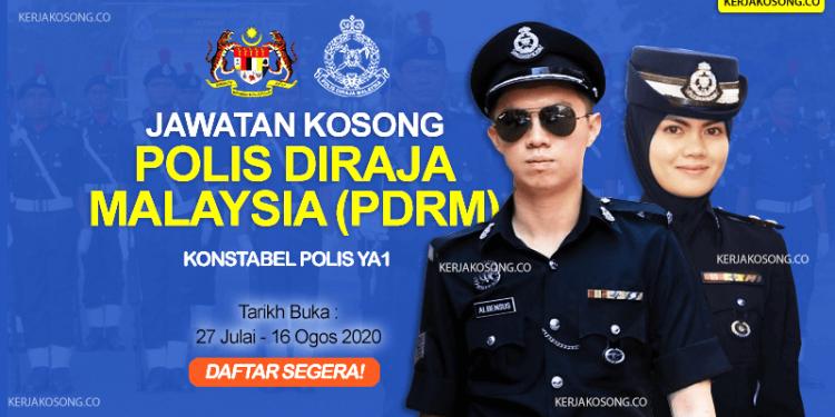 e-Pengambilan PDRM Polis Diraja Malaysia terkini