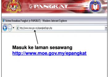 ePangkat img