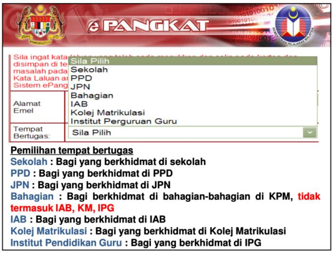 ePangkat img 4