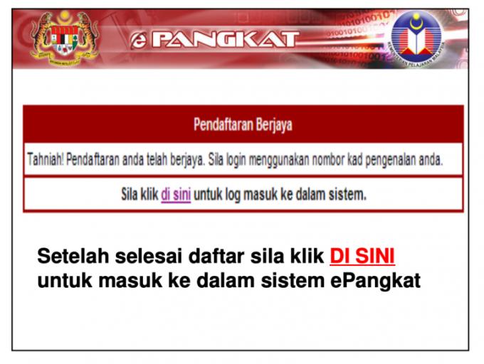 ePangkat img 6