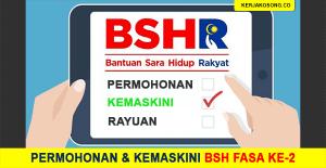 Kemaskini BSH 2020 | Panduan Lengkap
