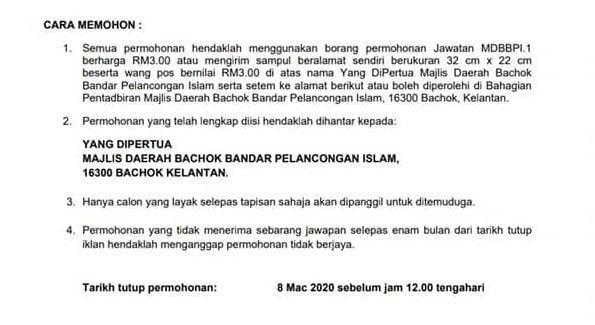CARA MEMOHON Majlis Daerah Bachok