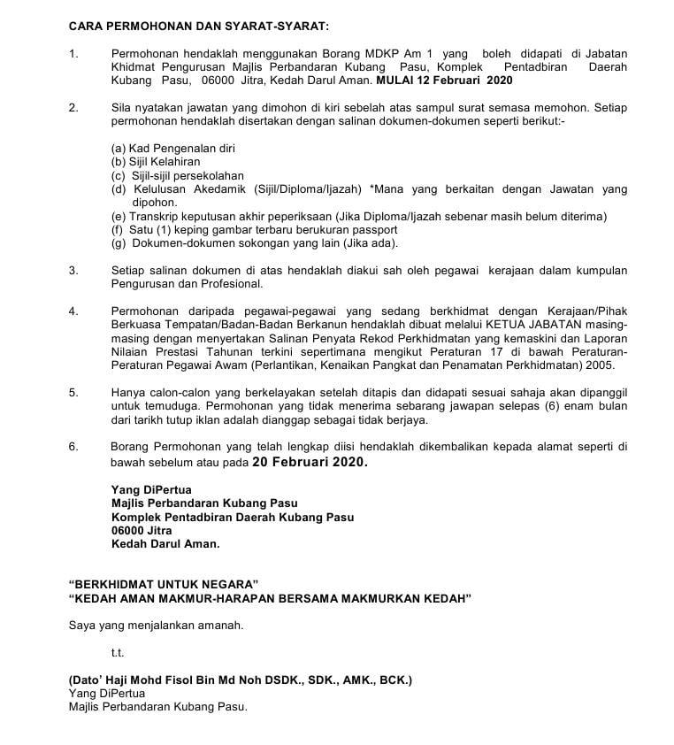 CARA MEMOHON Majlis Perbandaran Kubang Pasu MPKP