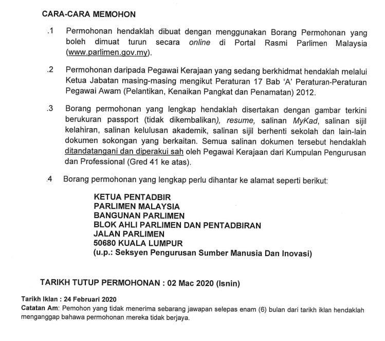CARA MEMOHON Parlimen Malaysia