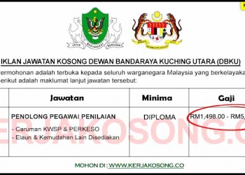 Jawatan Kosong Dewan Bandaraya Kuching Utara DBKU