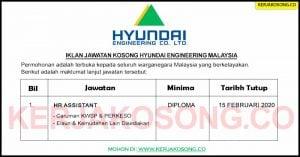 Jawatan Kosong HR Hyundai Engineering Malaysia