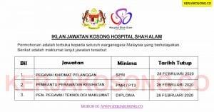 Jawatan Kosong Hospital Shah Alam