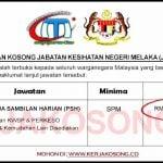 Jawatan Kosong Jabatan Kesihatan Negeri Melaka (JKN Melaka)
