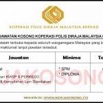 Jawatan Kosong Kerani Koperasi Polis DiRaja Malaysia Berhad