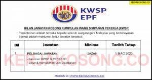 Jawatan Kosong Kumpulan Wang Simpanan Pekerja (KWSP)