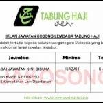 Jawatan Kosong Lembaga Tabung Haji