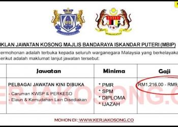 Jawatan Kosong Majlis Bandaraya Iskandar Puteri MBIP