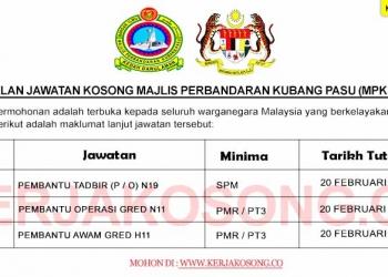 Jawatan Kosong Majlis Perbandaran Kubang Pasu MPKP