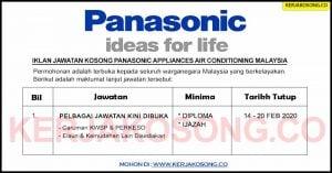 Jawatan Kosong Panasonic Appliances Air Conditioning Malaysia
