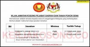 Jawatan Kosong Pejabat Daerah dan Tanah Pokok Sena