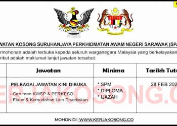 Jawatan Kosong Suruhanjaya Perkhidmatan Awam Negeri Sarawak SPANS