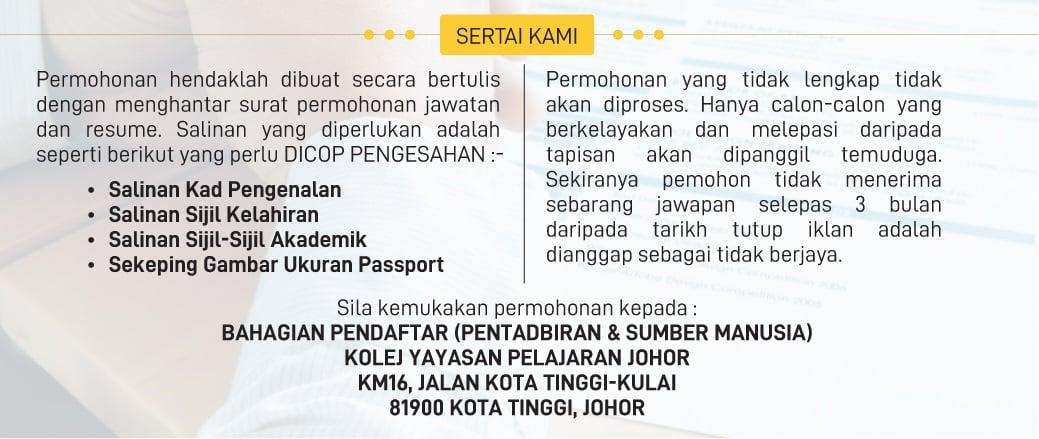 Kolej Yayasan Pelajaran Johor CARA MEMOHON