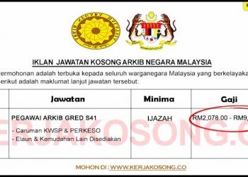 SPA Jawatan Kosong Arkib Negara Malaysia