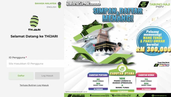 Daftar Akaun Tabung Haji Online img 4