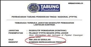Temuduga Terbuka Perbadanan Tabung Pendidikan Tinggi Nasional (PTPTN) ~ SPM !