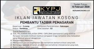 Jawatan Kosong Kolej Yayasan Pelajaran Johor