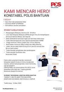 maklumat lanjut jawatan kosong polis bantuan pos malaysia img