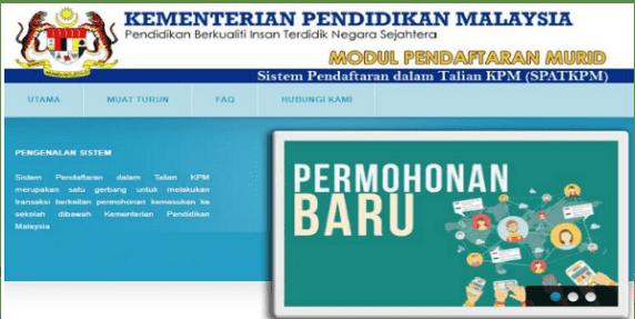 Pendaftaran Murid Tahun 1 Online img 1