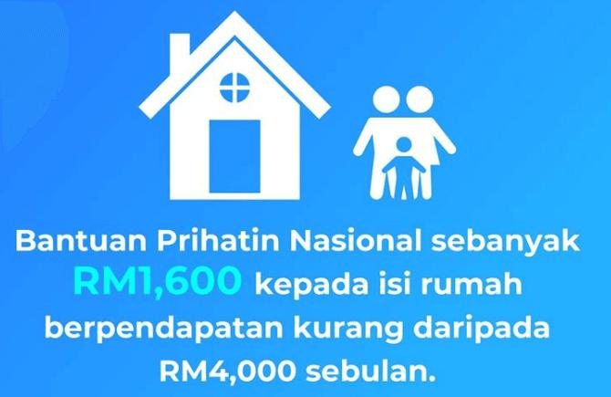 Bantuan prihatin nasional rm1600