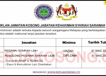 Jawatan Kosong Jabatan Kehakiman Syariah Sarawak