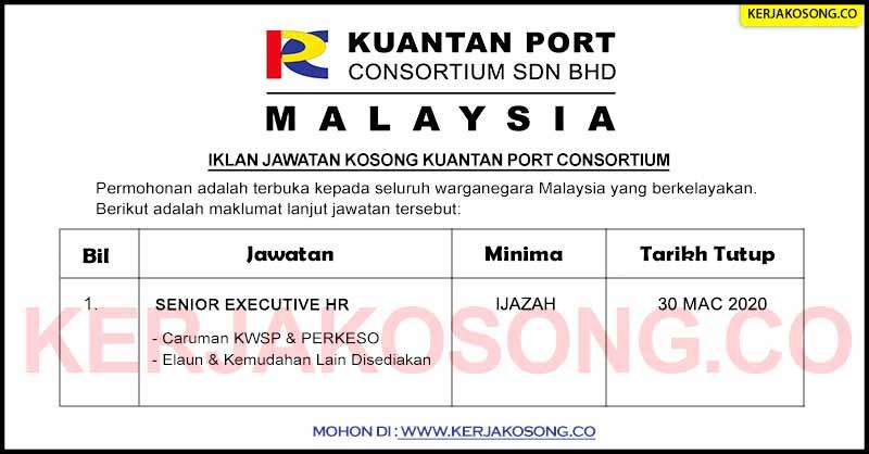 Jawatan Kosong Kuantan Port Consortium