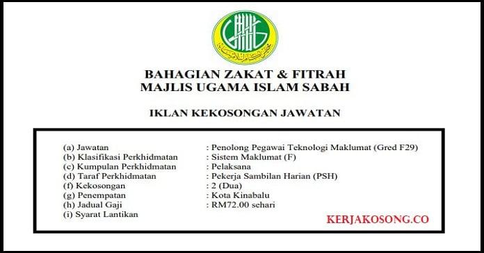 Jawatan Kosong Majlis Ugama Islam Sabah (MUIS)