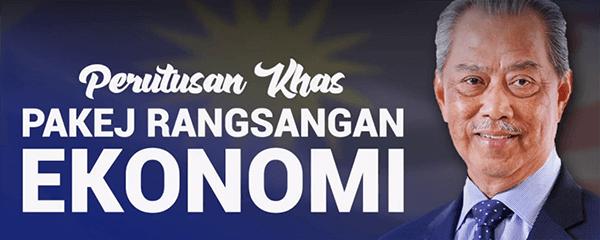 Pakej ransangan ekonomi malaysia