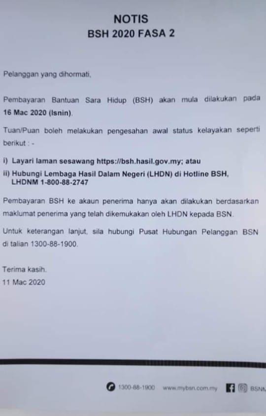notis pembayaran bsh 2