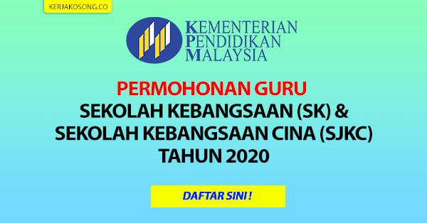 permohonan GURU SK SJKC 2020