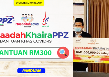 Bantuan Khas RM300 Musaadah Khaira panduan mohon
