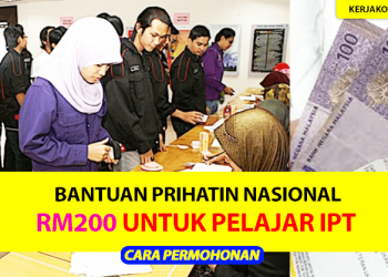 Bantuan Prihatin Nasional Pelajar IPT rm200