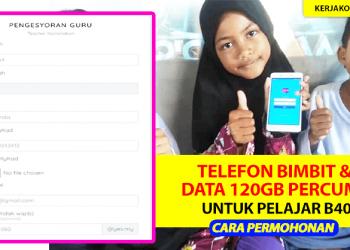 Cara Permohonan telefon Bimbit percuma kepada pelajar b40