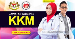 Jawatan Kosong KKM 2020 (1)